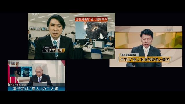 9月30日公開の実写映画「亜人」に人気声優・鈴村健一が実写映画初出演! 佐藤健と10年ぶりに共演することになった意外な縁とは
