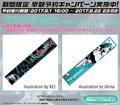『初音ミク「マジカルミライ 2017」』のBD&DVDが 2018年1月10日(水)発売決定! 「初音ミク10周年記念盤」も登場!
