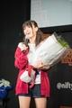 「相坂優歌生誕祭ーみんな生まれたときからひとりぼっち仲間ー」オフィシャルレポート到着!!