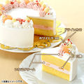 9月3日スタートの「仮面ライダービルド」がキャラデコお祝いケーキに登場!! オーナメントの「ビルドドライバー」にも注目!!