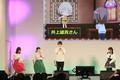 夏アニメ「天使の3P!」から、「C3AFA TOKYO 2017」スペシャルステージのオフィシャルレポートが到着