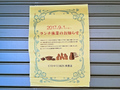 人気のフレンチ・イタリアン「BISTRO UOKIN 秋葉原」、9月1日(金)よりランチ休業 再開時期は未定