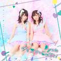 ニューシングル「ダイスキ×じゃない」は、普段のPyxisそのままの曲!?