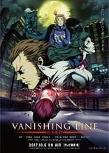 秋アニメ「牙狼<GARO> -VANISHING LINE-」の予告編が到着!! 追加キャスト、主題歌も発表【動画あり】