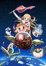 秋アニメ「干物妹!うまるちゃんR」、放送日時&OP/EDテーマが決定! うまるの誕生日を記念したキャンペーンも