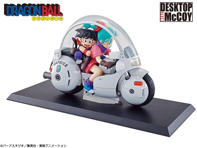 「ドラゴンボール」第一話の扉絵に描かれた「バイクに乗る孫悟空とブルマ」のデスクトップフィギュアが登場!