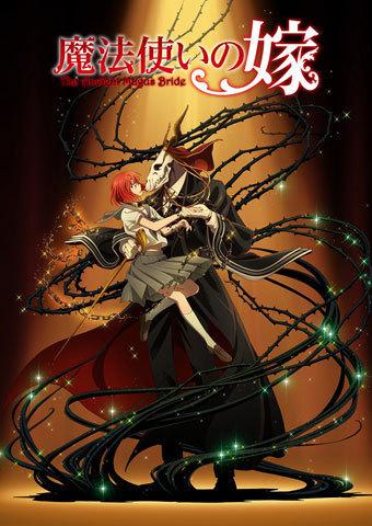 秋アニメ「魔法使いの嫁」、凱旋上映会レポートが到着! BD特典やTwitterアニメ、グッズ情報も