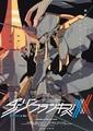 TRIGGERとA-1 Pictures共同制作ロボットアニメ「ダーリン・イン・ザ・フランキス」キャラが登場するCMが5週連続で公開開始!