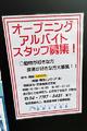 ハリネズミカフェ『ふれあいハリネズミ「CHEESE」』、本日9月14日(木)グランドOPEN!
