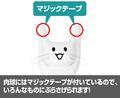 「『艦これ』観艦式2017」先行販売! あの脱力感あふれる「猫」がぬいぐるみに! 缶バッジ付き特別な瑞雲のラージトートも!