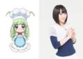 「プリキュア」ファンの悠木碧が、念願のプリキュアデビュー! 10月公開の劇場版で、個性的なパティシエのおばけ役に決定