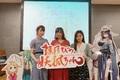 「縁結びの妖狐ちゃん」のテレビ放送記念イベントレポート
