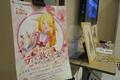 「縁結びの妖狐ちゃん」のテレビ放送記念イベントレポート到着! 第3チャプター「月紅篇」の新キャラ設定、先行カットも公開