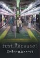 秋アニメ「Just Because!」、EDテーマはヒロイン3人が歌う「behind」に決定! ヴィレッジヴァンガードとのタイアップ情報も