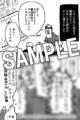 書店員の日常を描いた人気エッセイコミック「ガイコツ書店員 本田さん」、まさかのアニメ化決定!