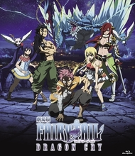 「劇場版フェアリーテイル -DRAGON CRY-」BDが11月17日に発売決定!特典はオリジナルサウンドトラック