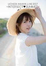 7月に開催された内田真礼初の野外ワンマンライブイベントがBlu-ray&DVDで11月に発売決定! ダイジェストPVが公開中