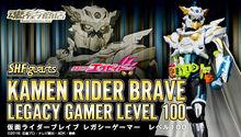 ブレイブのパワーアップフォーム「S.H.Figuarts 仮面ライダーブレイブ レガシーゲーマー レベル100」が予約受付開始!