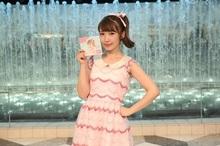「今だからこそ歌える曲」内田彩、ニューアルバム「ICECREAM GIRL」発売記念イベントレポート!!