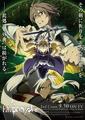 TVアニメ「Fate/Apocrypha」、最新キービジュアル&PV公開! 2ndクールの主題歌はLiSA・ASCAが担当