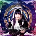 これぞキタエリ節! 喜多村英梨が語る、シンフォニックメタルの世界が広がる2ndシングル「arcadia†paroniria」インタビュー!