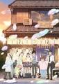 秋アニメ「3月のライオン 第2シリーズ」最新PV内にてOP&EDテーマの音源が公開! 第2シリーズのBlu-ray&DVDも発売決定