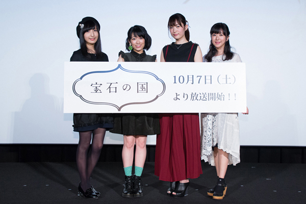 秋アニメ「宝石の国」、先行上映イベントレポート到着! 黒沢ともよ、小松未可子、茅野愛衣、佐倉綾音らによるトークショー開催