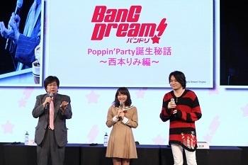 木谷社長が西本りみを見出した場所とは? 「バンドリ! スペシャルトークステージ Poppin'Party誕生秘話~西本りみ編~」in 東京ゲームショウ2017