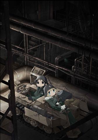 秋アニメ「少女終末旅行」、最新PV&番宣CMを公開! 番宣CM内にてOPテーマ「動く、動く」も解禁に