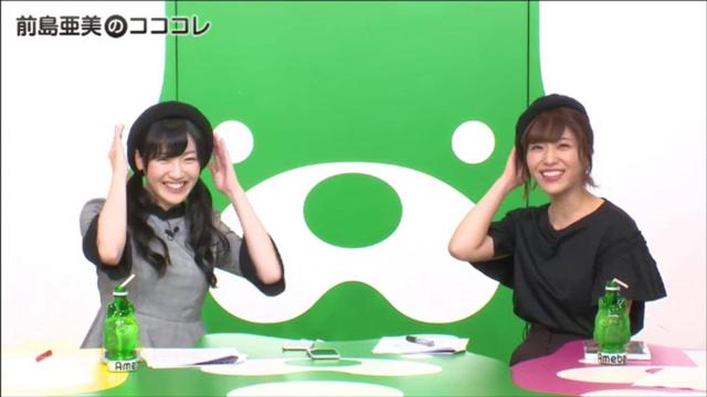 映像配信プラットフォーム「FRESH!」にて、前島亜美が生放送を実施! SPゲストは声優・愛美