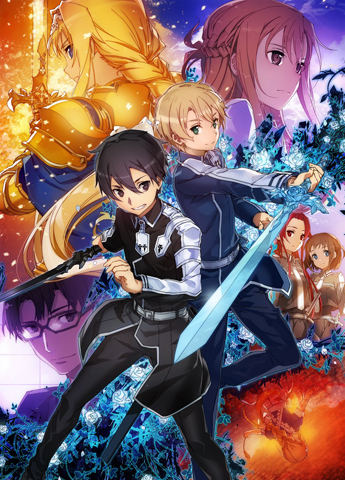 「ソードアート・オンライン アリシゼーション」&「ソードアート・オンライン オルタナティブ ガンゲイル・オンライン」がTVアニメ化決定!