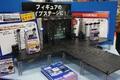 【画像70点以上!】第57回全日本模型ホビーショーレポート!その2 アオシマ~ウェーブ~ハセガワ~グッドスマイルカンパニー~その他編