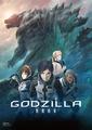 アニメ映画「GODZILLA 怪獣惑星」、主題歌は新人XAIが歌う「WHITE OUT」に決定! プロデュースはBBS中野雅之