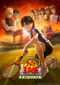 「テニスの王子様」劇場版プロジェクト第1弾として応援上映が決定! リョーマ、跡部の応援上映用描き下ろしキャラクターも解禁!