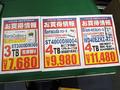 アキバ特価情報(2017年10月7日~10月9日)
