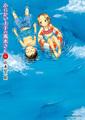 2018年冬アニメ「からかい上手の高木さん」、キービジュアル&PV第1弾が公開! メインキャスト&スタッフも解禁に