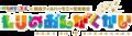 人気アニメとオーケストラの奇跡のコラボ!? けものフレンズ×関西フィルハーモニー管弦楽団「もりのおんがくかい」大阪公演決定!