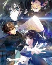 アニメ映画「劇場版 魔法科高校の劣等生 星を呼ぶ少女」、BD&DVDが2018年1月24日に発売決定!