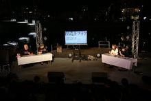 【マチ★アソビ19】作品の魅力を余すところなく紹介。ミニライブも! TVアニメ「捏造トラップ」トーク&ミニライブ