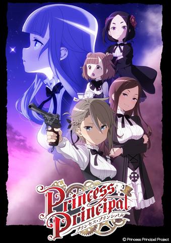 TVアニメ「プリセンス・プリンシパル」、case順上映会が開催決定! BD&DVD第2巻のジャケットも公開に