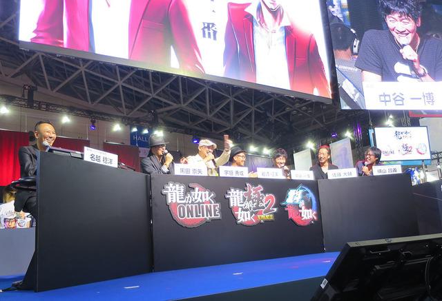 黒田崇矢らがセガの新作3タイトルの裏話を披露! 東京ゲームショウ2017「龍が如くスタジオ」スペシャルステージをレポート