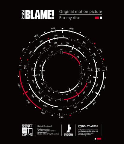 アニメ映画「BLAME!」、Blu-rayが2017年11月1日に発売決定! 限定版には弐瓶勉描き下ろしコミック&1/35スケールフィギュアが同梱