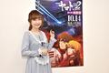 「宇宙戦艦ヤマト2202 愛の戦士たち 第三章」上映記念インタビュー! テレサ役・神田沙也加「主題歌を歌ったことで、役作りに深くいかせるのでは」