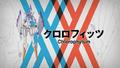 TVアニメ「ダーリン・イン・ザ・フランキス」、5週連続キャラCM第5弾が解禁!