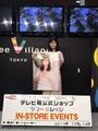 「宇宙戦隊キュウレンジャー」ヒロイン大久保桜子、自身初のカレンダーお渡し会を開催!「いろんなところに飾ってほしいです!」