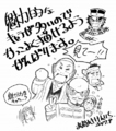 人気コミック「ゴールデンカムイ」、TVアニメ化決定! 監督は難波日登志、制作は「虐殺器官」のジェノスタジオが担当
