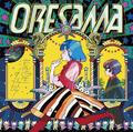 TVアニメ「魔法陣グルグル」、ORESAMAが歌う2クール目OPテーマ「流星ダンスフロア」のMVが解禁!