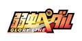 2018年1月放送のTVアニメ「弱虫ペダル」4期タイトルが「弱虫ペダル GLORY LINE」に決定! キービジュアルも解禁に