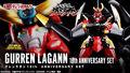 グレンラガンと漢のドリルセットが鬼合体!! スーパーロボット超合金 グレンラガン 10th ANNIVERSARY SET登場!!