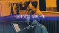 声優界激震! 男性声優12人のマイクリレーラップソングがついに公開!「ヒプノシスマイク -Division Rap Battle-」MVが解禁に!